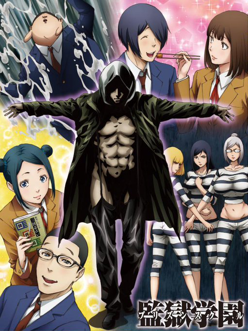 PV Anime Music: Prison School OVA