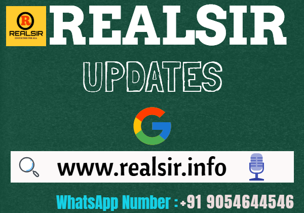 realsir Update