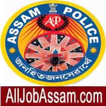 Assam Police Grade IV PWD Admit card 2020