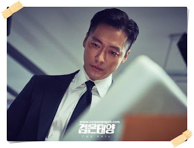 the veil kapan tayang black sun kapan tayang wiki drama korea nam goong min new drama park ha sun