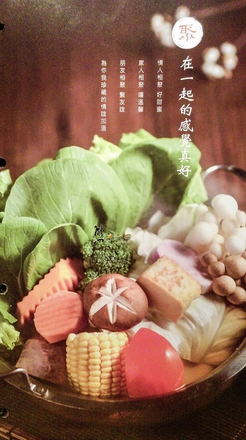 聚北海道昆布鍋menu菜單 含蔬食素食火鍋套餐  放大清晰版   Trip-Life旅攝生活(熊本一家)
