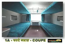 what-is-2s-in-train-1a-फर्स्ट-क्लास-coupe