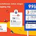 Shopee memacu kebiasaan baharu dengan 9.9 Super Shopping Day;  lebih 12 juta barangan dijual dalam sejam pertama 9 September