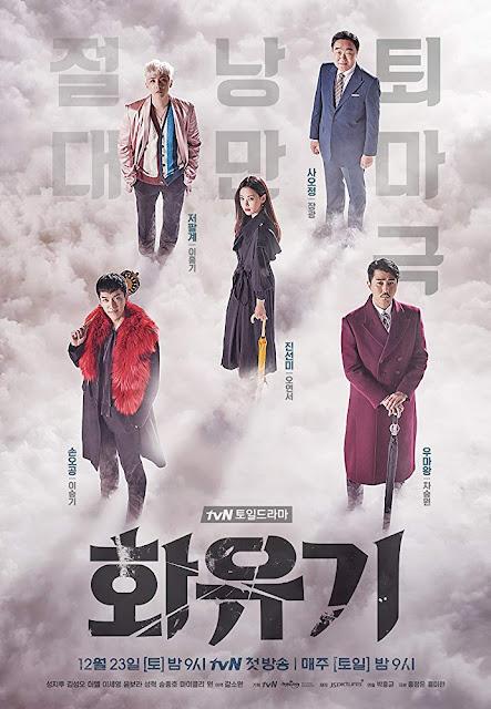 Poster-dorama-Uma-Odisseia-Coreana