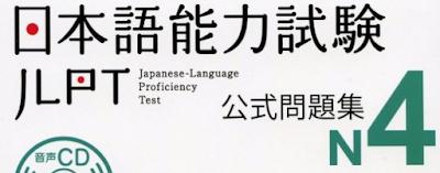Buku Latihan JLPTN N4.Pdf