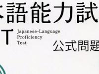 Buku Latihan Belajar Bahasa Jepang JLPT N4