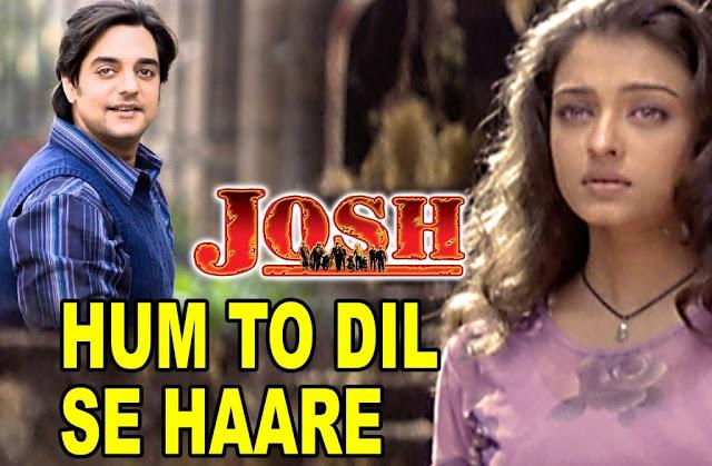 Hum to Dil Se Haare Lyrics In English-Hindi