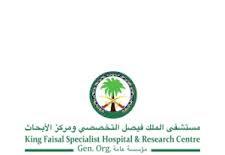 مستشفى الملك فيصل التخصصي، يعلن عن توفر اكثر من 50 فرصة وظيفية شاغرة لكــافة المؤهلات