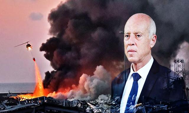 انفجار بيروت : قيس سعيد يُعزّي الرئيس اللبناني ميشال عون