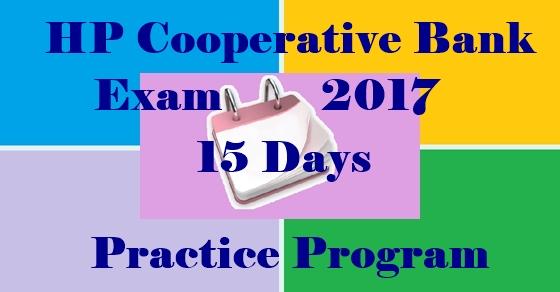 coooperative bank exam questions