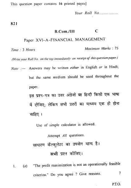Financial Management B Com Delhi University 2013 Question