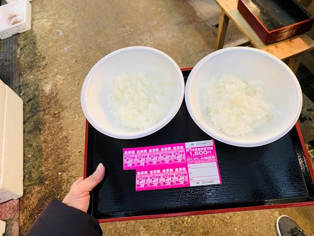 青森魚菜中心-古川市場-青森魚菜センター本店-白飯