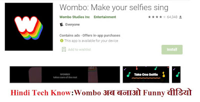 Wombo Android Application, Android mobile Application , Best Funny Android Application, Top Funny Application