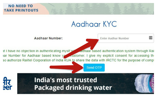 How to link Aadhar with IRCTC Account
