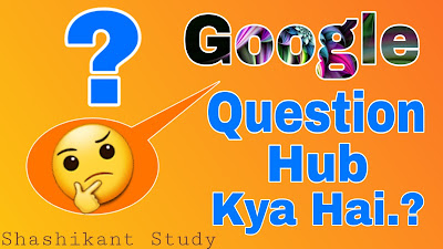 Google-question-hub-kya-hai
