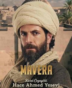 Mavera TRT Series: Next Episode Air Date