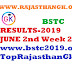 Bstc Result 2019 | Bstc Ka Result Kab Aayega | Bstc 2019 Result Date BSTC Result 2019 New Update  Check Results IN June Second Week at | www.BSTC2019.Org