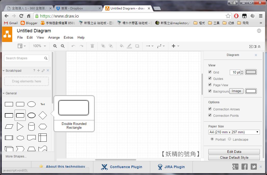 2 - Draw.io - 線上流程圖繪製,簡單又方便!