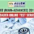 ALLEN JEE ADVANCED TEST SERIES 2016-17