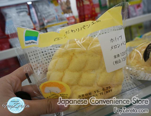 convenience store japan-40