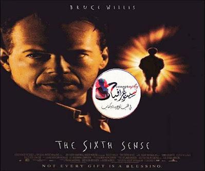 فيلم الحاسة السادسة - The Sixth Sense أفلام رعب أكشن فيلم مترجم أجنبي أفلام تركي أفلام هندي أفلام رومانسية