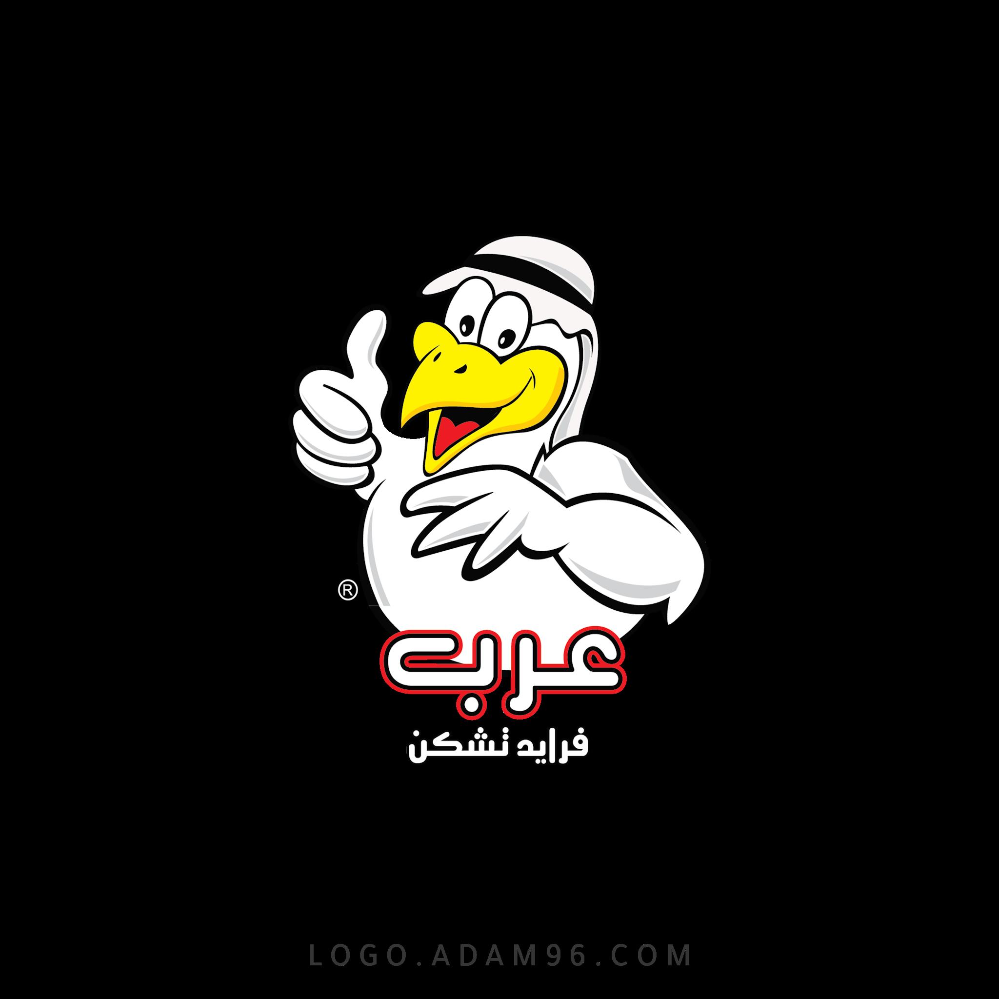 تحميل شعار عرب فرايد تشكن لوجو رسمي عالي الجودة PNG