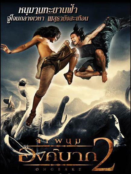 Download Ong Bak 2 (2008) Full Movie in Hindi Dual Audio BluRay 720p [1GB]