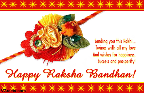 Advance Raksha Bandhan Animation