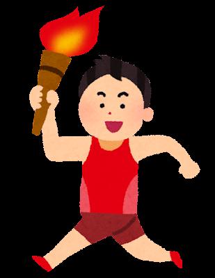 聖火ランナーのイラスト(オリンピック)