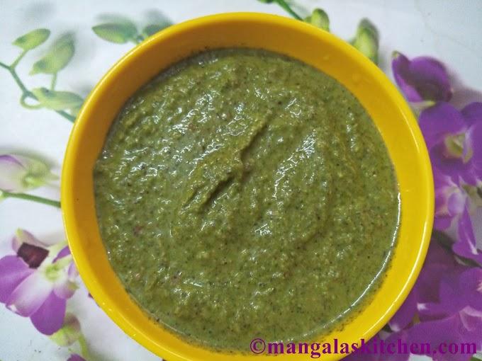 Mint Coriander Curry Leaves Chutney | Pudina Kothamalli Karuveppilai Chutney | 3 Leaves Chutney