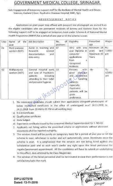 Jobs in GMC, Srinagar