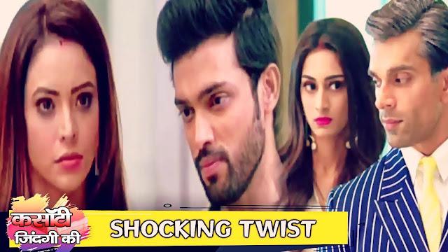 Upcoming Story : Flashback story Anurag unfolds Komolika's truth to Prerna in Kasauti Zindagi Ki 2