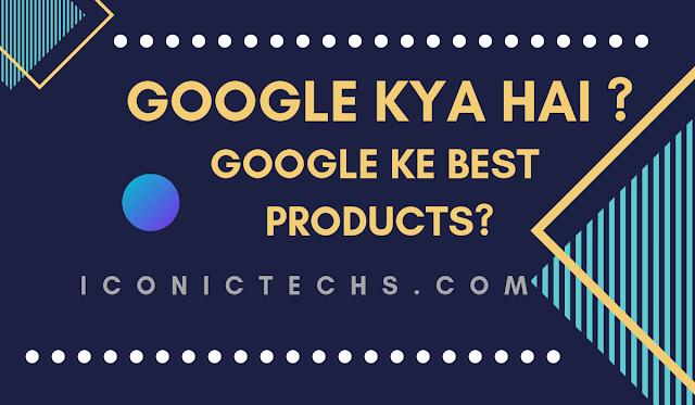 Google क्या हैं और कैसे काम करता हैं, Google के Best Products ?