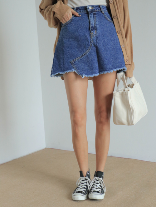Asymmetric Fringed Hem Denim Skirt