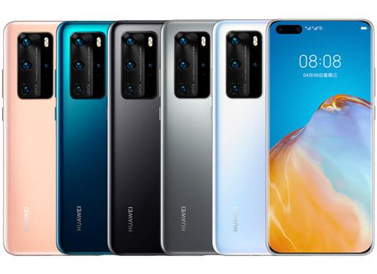 Huawei P40 Pro en France Prix, caractéristiques et fiche technique.le P40 Pro 5G de Huawei (ELS-NX9): 8GB RAM, 256GB Stockage