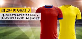 bwin promocion Benfica vs Boavista 17 febrero