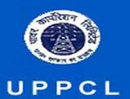 UPPCL Recruitment 2017