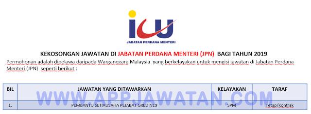 Jabatan Perdana Menteri (JPN)