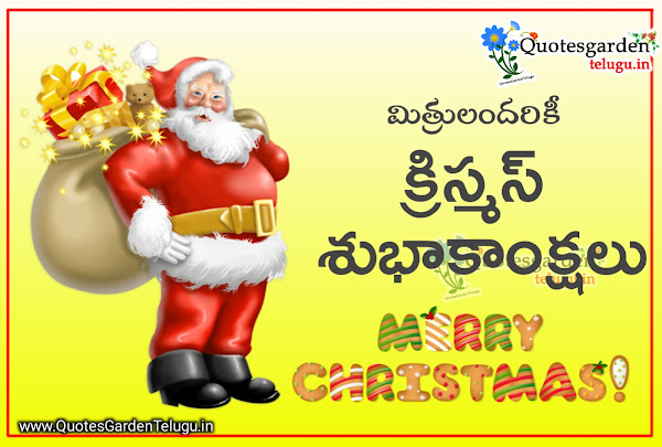 beautiful-greeting-card-with-images-wishes-sms-in-telugu-text- online-greetings-telugu-images-wallpaper-free-download