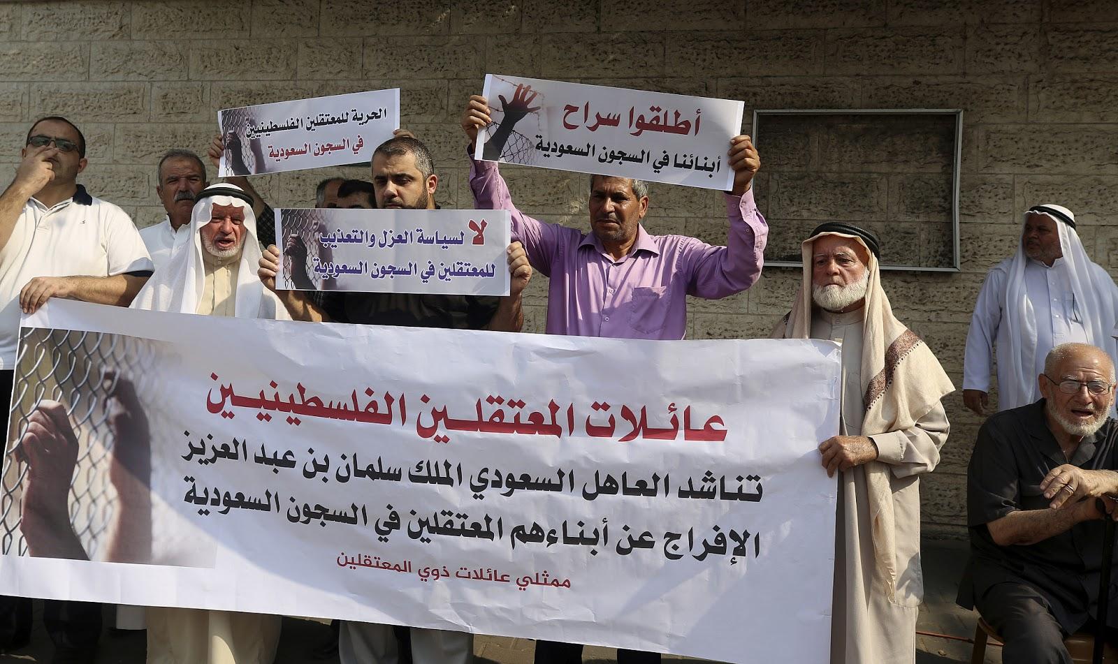Hamas Tuntut Arab Saudi Bebaskan Warga Palestina yang Ditangkap