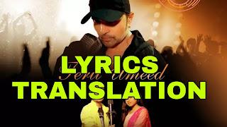 Teri Umeed Lyrics + (English Translation) - Pawandeep, Arunita