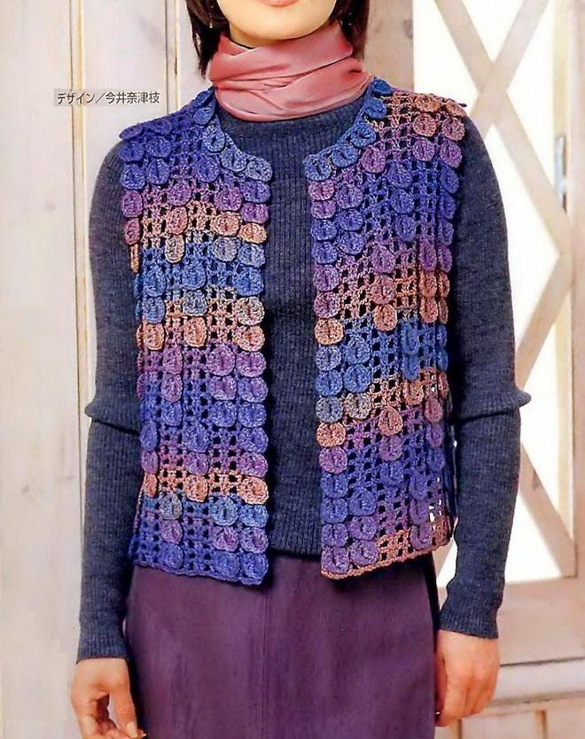 Women's Crochet Vest Pattern - Classic Vest