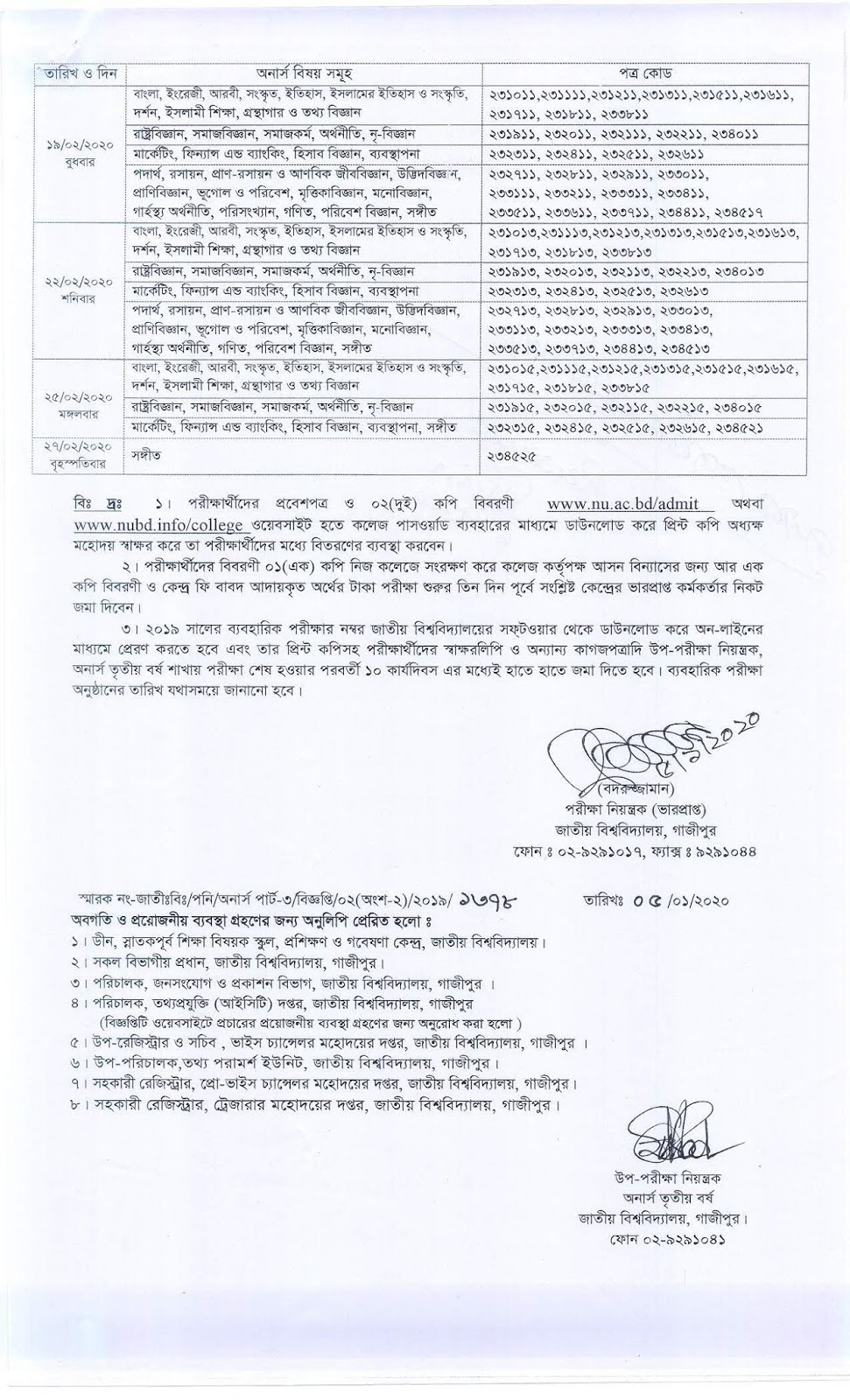 Honours 3rd Year Routine 2019-2020 Changed Routine [Session 2016-17] 2