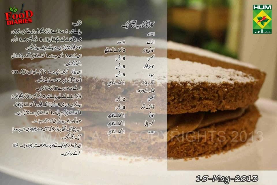 Cake Icing Recipe By Zarnak: Zarnak's Food Diaries: Coffee Victoria Sponge Cake With