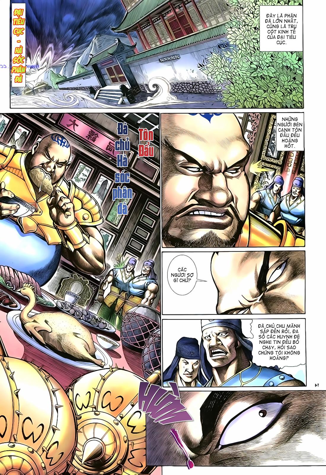 Anh hùng vô lệ Chap 17 trang 15