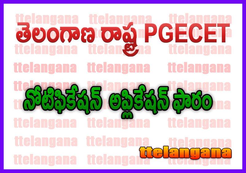 తెలంగాణ రాష్ట్ర PGECET నోటిఫికేషన్ తేదీలు అర్హత  దరఖాస్తు ఫారం పరీక్షా విధానం