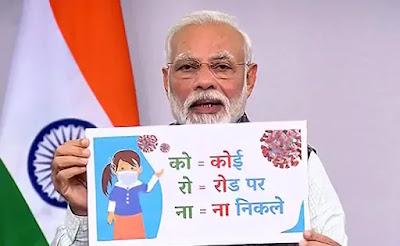Perdana Menteri India
