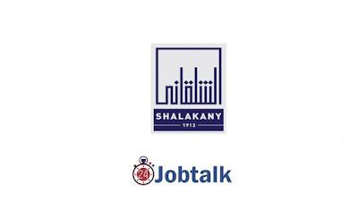 Shalakany Summer Internship التدريب الصيفي في مكتب الشلقاني