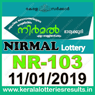 "KeralaLotteriesresults.in, ""kerala lottery result 11 01 2019 nirmal nr 103"", nirmal today result : 11-01-2019 nirmal lottery nr-103, kerala lottery result 11-01-2019, nirmal lottery results, kerala lottery result today nirmal, nirmal lottery result, kerala lottery result nirmal today, kerala lottery nirmal today result, nirmal kerala lottery result, nirmal lottery nr.103 results 11-01-2019, nirmal lottery nr 103, live nirmal lottery nr-103, nirmal lottery, kerala lottery today result nirmal, nirmal lottery (nr-103) 11/01/2019, today nirmal lottery result, nirmal lottery today result, nirmal lottery results today, today kerala lottery result nirmal, kerala lottery results today nirmal 11 01 19, nirmal lottery today, today lottery result nirmal 11-01-19, nirmal lottery result today 11.01.2019, nirmal lottery today, today lottery result nirmal 11-01-19, nirmal lottery result today 11.01.2019, kerala lottery result live, kerala lottery bumper result, kerala lottery result yesterday, kerala lottery result today, kerala online lottery results, kerala lottery draw, kerala lottery results, kerala state lottery today, kerala lottare, kerala lottery result, lottery today, kerala lottery today draw result, kerala lottery online purchase, kerala lottery, kl result,  yesterday lottery results, lotteries results, keralalotteries, kerala lottery, keralalotteryresult, kerala lottery result, kerala lottery result live, kerala lottery today, kerala lottery result today, kerala lottery results today, today kerala lottery result, kerala lottery ticket pictures, kerala samsthana bhagyakuri"