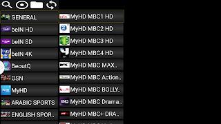 اكواد Dragon IPTV صالحة لمدة غير محدودة